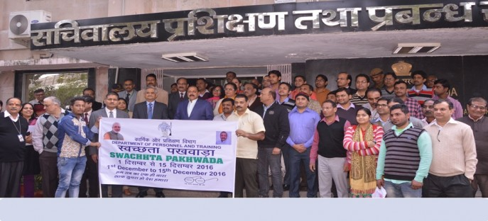 "<p><span style=""font-size: large;""><strong style=""color: rgb(128, 0, 0); font-size: large;"">Swachhta Pakhwada at ISTM on 01.12.2016</strong></span><strong style=""color: rgb(128, 0, 0); font-size: medium;""><br /> </strong></p>"
