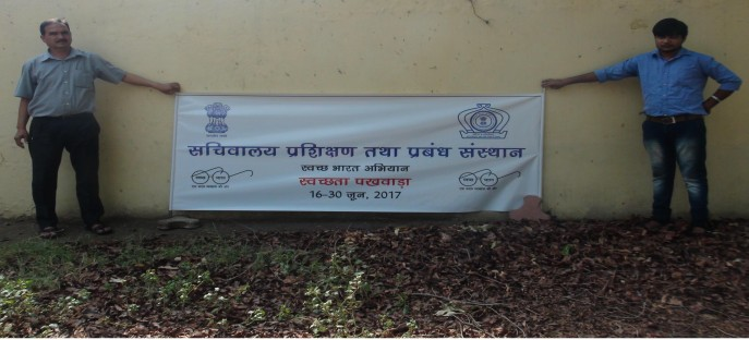 <p>Swachhta Pakhwada being organsied by ISTM from 16th June to 30th June, 2017</p>