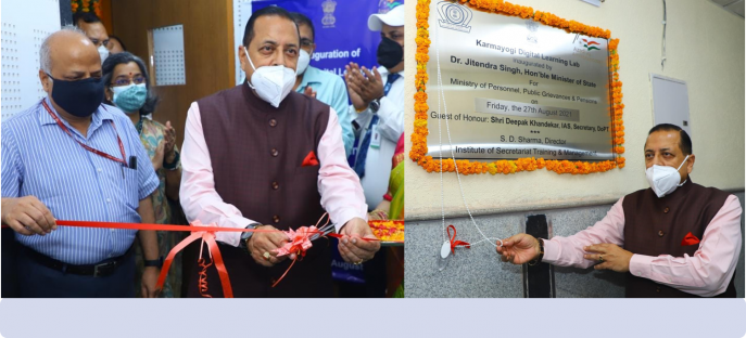 """<p><span style=""""font-size: x-small;""""><font color=""""#800000""""><b>Inauguration of Karmayogi Digital Learning Lab (KDLL) on 27.08.2021 by Honorable MoS(PP)</b></font></span></p>"""