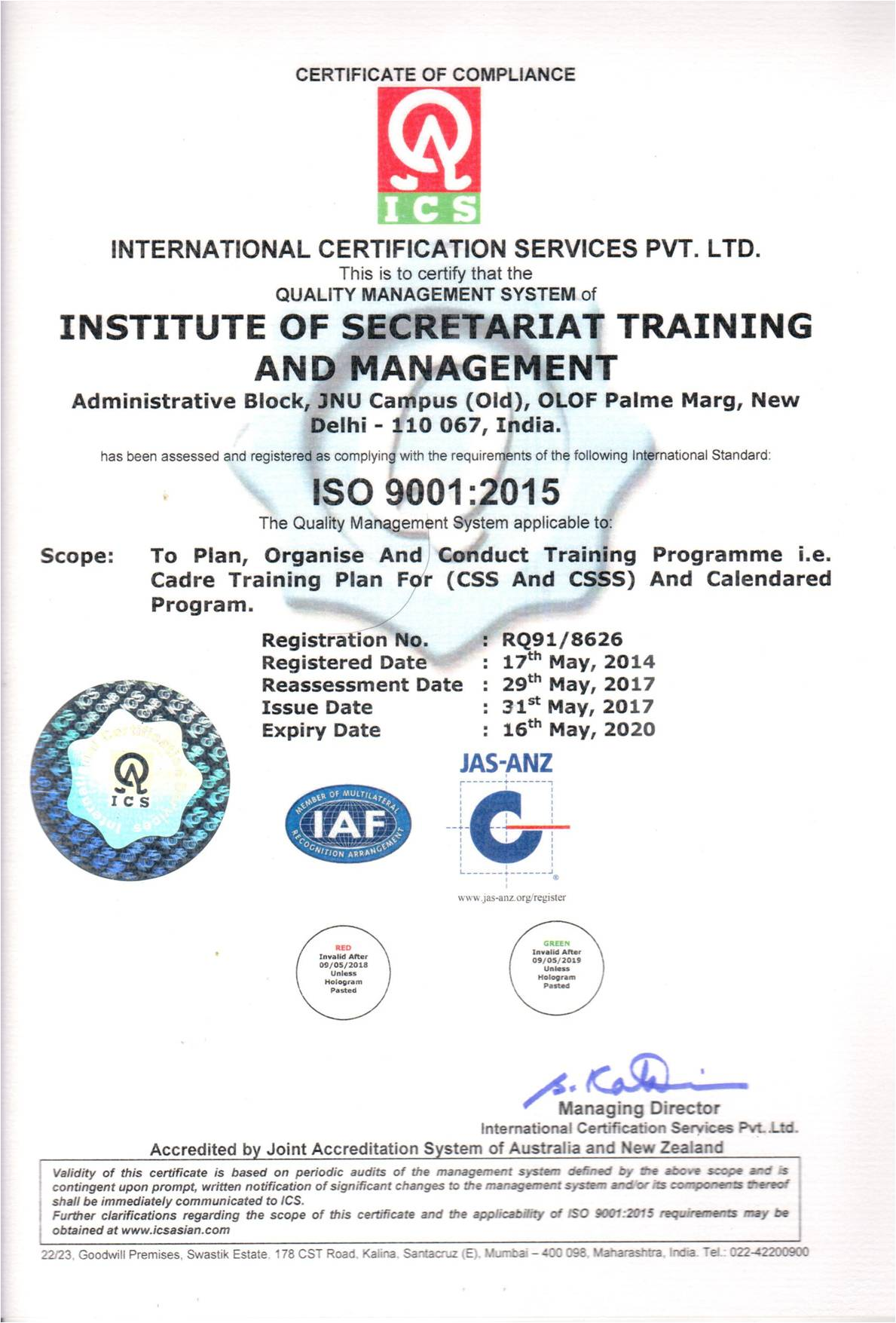 Institute of secretariat training management govt of india to see the iso 90012015 certificate of istm please click the image below xflitez Images